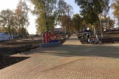 парк на сайт