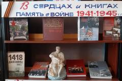 М Давыдовская с.б.